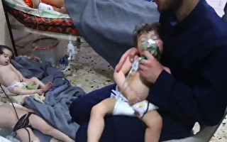 叙利亚疑似化学攻击 美英呼吁国际社会回应