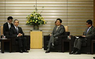 【新闻看点】王毅见安倍 北京为何避提习访日