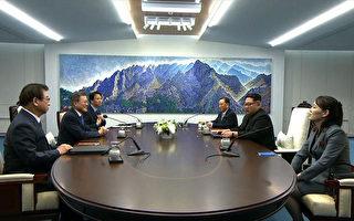 韓媒:聽到文金會消息 朝鮮民眾盼統一