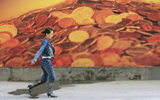 中國科技創投陷「錢荒」經濟寒冬將至