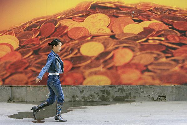 """中国科技创投陷""""钱荒""""经济寒冬将至"""