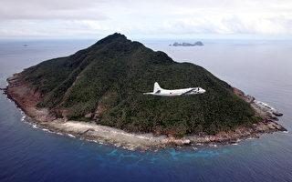 美智庫:中共2030年前或奪釣魚島以攻打台灣