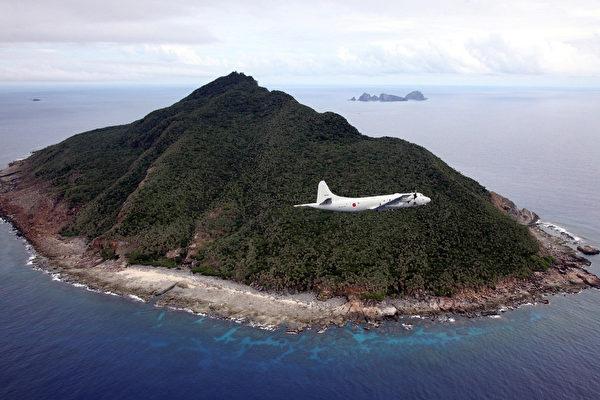 美智库:中共2030年前或夺钓鱼岛以攻打台湾