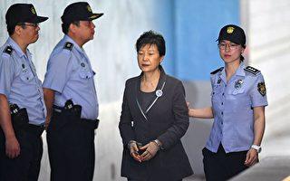 韓在押兩總統做的兩件對不起中國人的事
