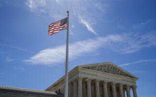 美最高法院:宗教學校也有獎學金抵免稅資格