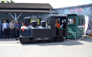 森鐵復古小火車  免費試乘一個月
