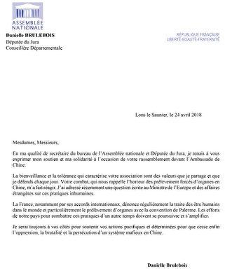 法国国民议会汝拉省(Jura)议员Danielle Brulebois于2018年4月24日致信法轮功学员,支持他们纪念四·二五和平上访的活动。图为支持信原文。(大纪元)