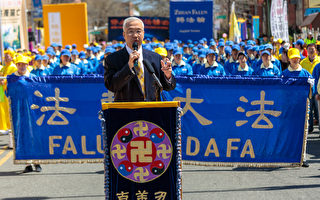 追查國際主席汪志遠在集會上發言。(大紀元資料圖片)
