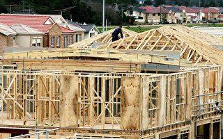 悉尼房地产热 房价飙升推高房租公房受压
