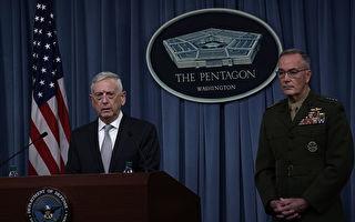 美国推迟对叙空袭 因为国防部长有顾虑