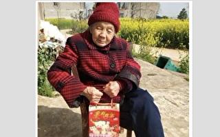 百歲老人:法輪功延長了我的壽命