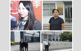 國安委與司法局逼退律師 孫茜面臨非法庭審