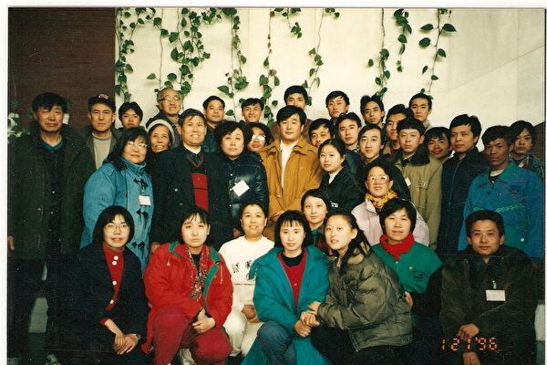 1996年1月21日,法輪功創始人李洪志先生蒞臨清華大學建築館,在《轉法輪》精裝本首發式上講法,並與清華大學法輪功學員合照。(法輪功學員提供)