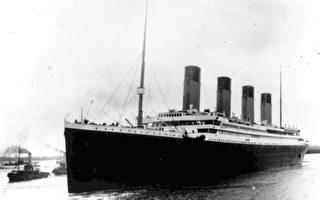 哈利法克斯紀念泰坦尼克號沉船106週年