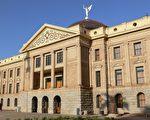 亚利桑那州议会签署制止中共强摘器官备忘录