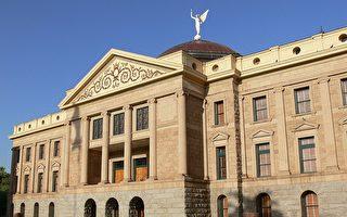 【直播预告】亚利桑那议会举行选举诚信听证会
