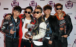 BIGBANG《花路》連三週占據音源榜冠軍