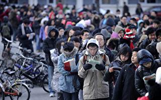 李退之:中共体制下教育的悲哀