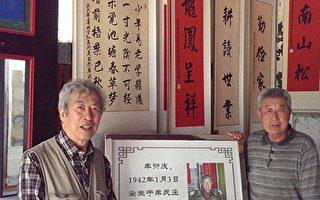 山東大學教授孫文廣遭降級取消退休待遇