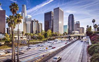 加州经济增长全国排名第五