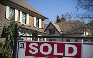 多倫多3月房屋銷量大跌四成 價格較上月回穩