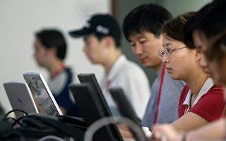 中共建互联网举报平台的原因和目的