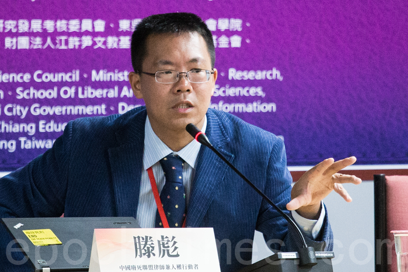 中國人權律師滕彪。圖為資料照。(陳柏州/大紀元)
