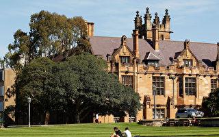 澳洲爆反共浪潮 中共将阻止学生赴澳留学?