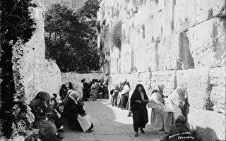 圣城期待神再临—耶路撒冷四千年的故事(8)