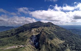 台湾唯一活火山景观 阳明山探究自然奥秘