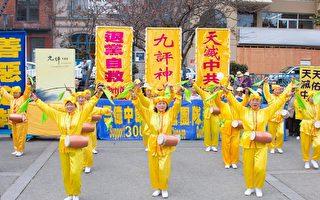 新元賦——退黨中心2019年新年致詞