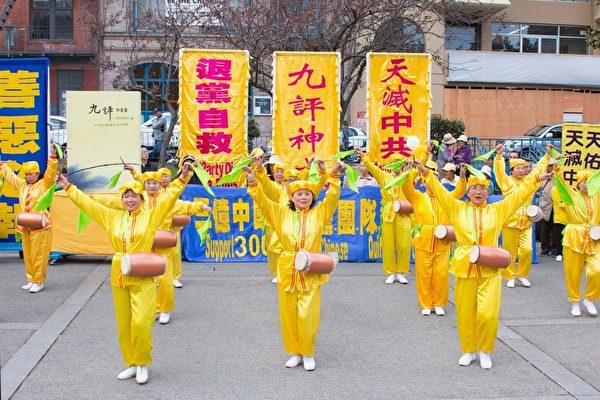 圖為三藩市遊行慶祝三億人三退。(周容/大紀元)
