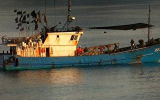 陆渔船越界拖捕 遭台澎湖海巡查获并裁罚