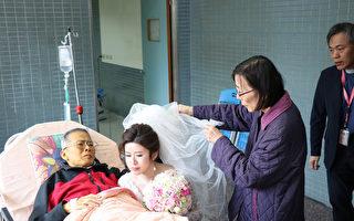 病榻前为女儿盖婚纱 台癌末父:一定要幸福