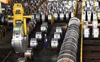 争取美豁免关税 台湾双反调查5项陆制钢品