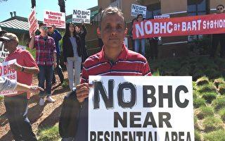 圣荷西游民木屋计划  将再开社区会议