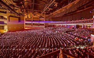 石涛看洛杉矶7.5万人观神韵 巨星富豪收获丰