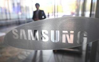 三星确定出售苏州LCD厂 获韩政府批准