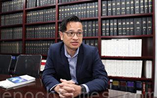 法政汇思吴宗銮:港府带头不守法 威胁法治