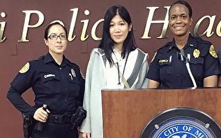 台女警联手FBI拦阻跨国诈骗 追回750万台币
