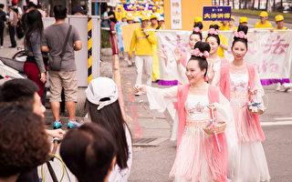 5千法轮功学员台北大游行 精彩片段一次看