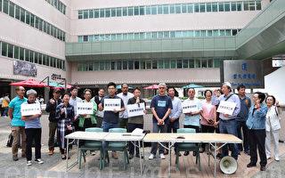 黃偉國遭無理解僱 香港浸大師生聯署抗議