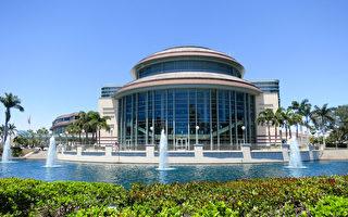 跨州跨市追看 西棕櫚灘觀眾向神韻總監致敬