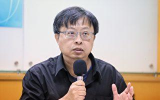 三亿人三退 台教授:历史审判中共罪恶来临