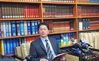 中共脅迫巴紐 將台駐處名稱由中華民國變台北