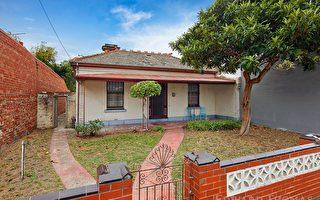 墨尔本房地产:中心地带老房子拍卖中依然走俏