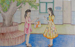 中國良心教師們的故事(1)