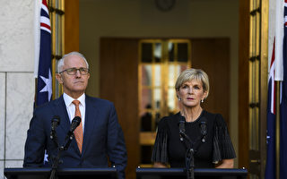 俄罗斯报复 驱除两名澳洲外交官