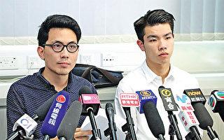 浸大两学生遭罚停学将上诉