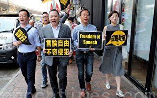 戴耀廷言論遭文革式批判 港人抗議中共打壓